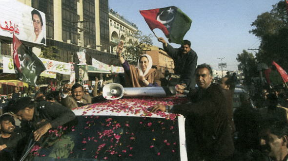 Benazir Car